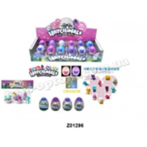 "371003 1.2-2""HATCHIMALS WITH LIGHT, 12PCS/BOX."