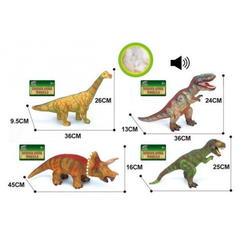 Динозавр Q9899-501A гум.звук.4в.муз.кул.36*16*26 /48/