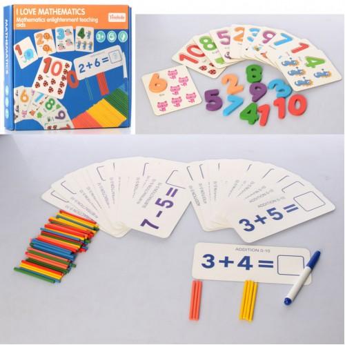 Деревянная игрушка Набор первоклассника MD 2451 (40шт) счетные палочки, карточки,цифры,кор,25-21,5-4