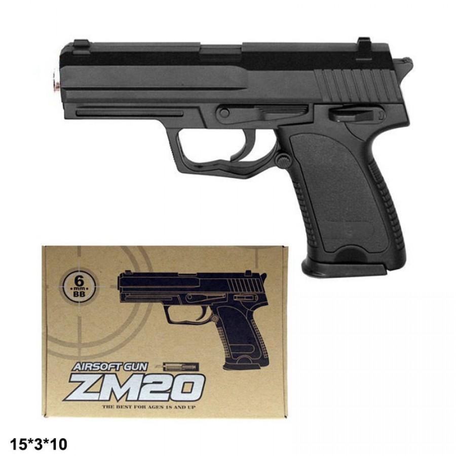 Пістолет CYMA ZM20 з пульками,метал.кор.15*3*10 /36/