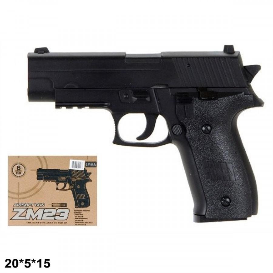 Пістолет CYMA ZM23 з пульками,метал.кор.20*15*5 /36/