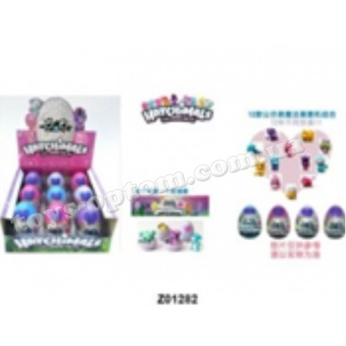 "171005 1.2-2""HATCHIMALS 9PCS/BOX"