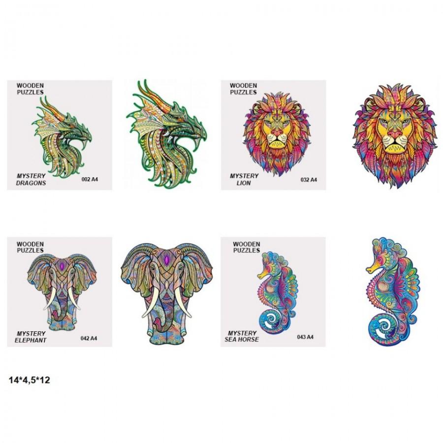 Дерев'яні пазли A4 032/002/042/043 тварини лев/дракон/слон/морський коник 4в.125-150дет.кор.14*4,5*1